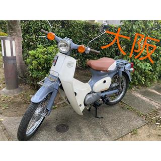 ホンダ - 実働 お洒落カラー カブ50
