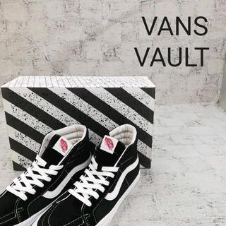 ヴァンズ(VANS)のVANS VAULT ヴァンズボルト スケートハイ(スニーカー)