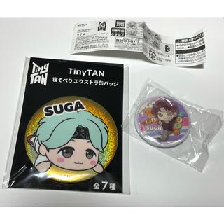 防弾少年団(BTS) - BTS  TinyTAN  SUGA(シュガ)  缶バッジ 2点セット