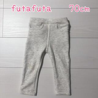 フタフタ(futafuta)のfutafuta★裏起毛ズボン★70cm(パンツ)