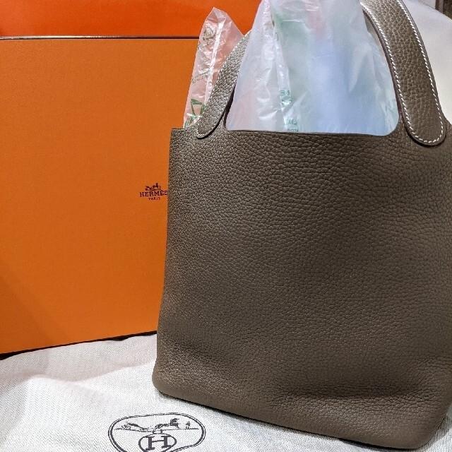 Hermes(エルメス)のHermesエルメス ピコタン22 エトゥープ レディースのバッグ(ハンドバッグ)の商品写真