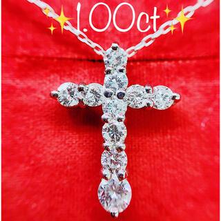 ★1.00ct★✨クロス ダイヤモンド プラチナ ペンダント ネックレス十字架