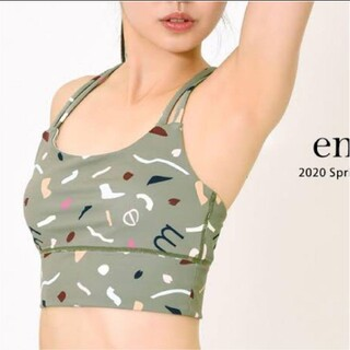 エミアトリエ(emmi atelier)のemmi 2020完売品 ブラトップ(ヨガ)