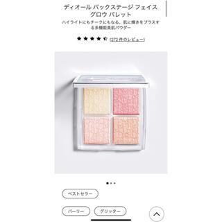 ディオール(Dior)のディオール バックステージ グロウフェイスパレット 004(フェイスカラー)