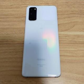 Galaxy - Samsung Galaxy S20 128GB au版 SIMフリー 本体のみ