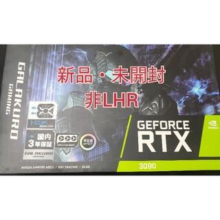【新品・未開封】RTX 3090 玄人志向 GG-RTX3090-E24GB