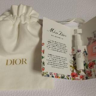 Christian Dior - 香水サンプル&巾着