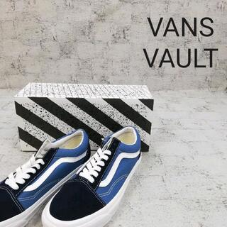 ヴァンズ(VANS)のVANS VAULT ヴァンズボルト オールドスクール (スニーカー)