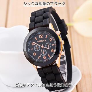 腕時計 レディースウォッチ シリコンベルト シリコンウォッチ プレゼント