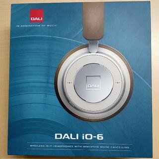 DALI IO6 キャラメルホワイト