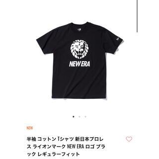 ニューエラー(NEW ERA)の新日本プロレス×ニューエラコラボTシャツ(Lサイズ)(Tシャツ/カットソー(半袖/袖なし))