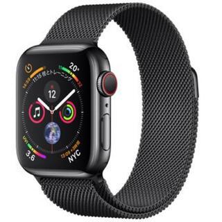 Apple Watch - Apple Watch Series 4 セルラー40mm Sブラックミラネーゼ