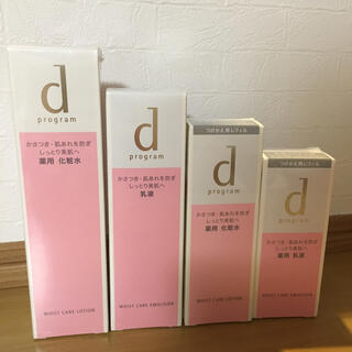 d program - 新品 dプログラムモイストケア ローションとエマルジョン レフィル化粧水 乳液