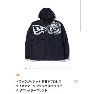 ニューエラー(NEW ERA)の新日本プロレス×ニューエラコラボ トラックジャケット(Lサイズ)(ナイロンジャケット)
