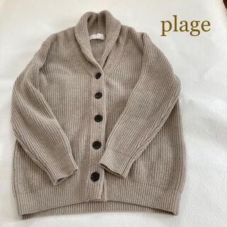 Plage - plage プラージュ ニットカーディガン ウール ベージュ