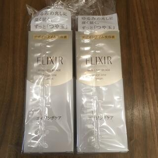 ELIXIR - 資生堂 エリクシール シュペリエル デザインタイム セラム(40ml)✖️2本