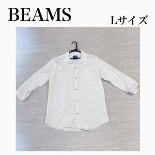 BEAMS - 値下げ BEAMS 白シャツ Lサイズ