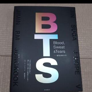 防弾少年団(BTS) - BTS  Blood.Sweat&Tears BTSのすべて