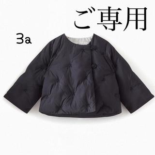 Bonpoint - 【nenemin様 ご専用】ボンポワン W01 エンブロイダリージャケット 3a