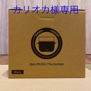 バルミューダ(BALMUDA)のバルミューダ BALMUDA  炊飯器 ブラック 新品未開封(炊飯器)