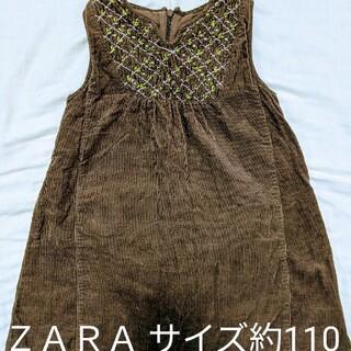ZARA - ZARA zara ザラ コーデュロイ ワンピース 女の子ワンピース