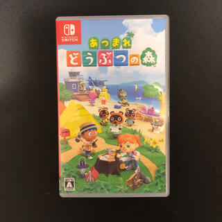 Nintendo Switch - あつまれどうぶつの森 switch ソフト 中古
