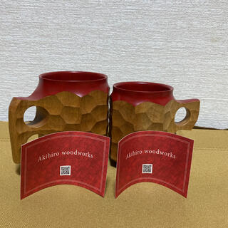 スノーピーク(Snow Peak)のAKIHIRO WOOD WORKS ジンカップ 漆 赤 L 2L セット(食器)