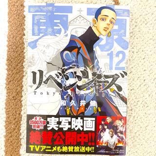 コウダンシャ(講談社)の東京卍リベンジャーズ 12(その他)