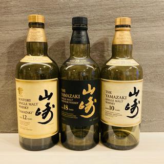 サントリー - 【希少】山崎 空瓶セット 12年旧ボトル