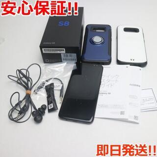 ギャラクシー(Galaxy)の超美品 SC-02J Galaxy S8 ブラック 白ロム(スマートフォン本体)