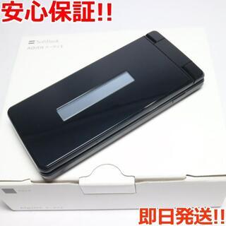 シャープ(SHARP)の新品 805SH ブラック  SIMロック解除済み(携帯電話本体)