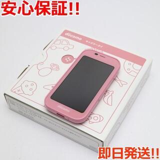 シャープ(SHARP)の新品 SH-03M ピンク 白ロム(携帯電話本体)