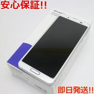 シャープ(SHARP)の新品SIMフリーAQUOSsense3liteシルバーホワイト (スマートフォン本体)