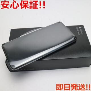 シャープ(SHARP)の新品 906SH アストロブラック スマホ 白ロム(スマートフォン本体)
