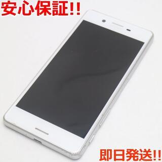 エクスペリア(Xperia)の美品 au SOV33 Xperia X Performance ホワイト (スマートフォン本体)