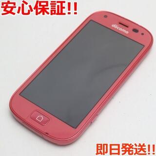 フジツウ(富士通)の超美品 F-04J らくらくスマートフォン4 ピンク (スマートフォン本体)