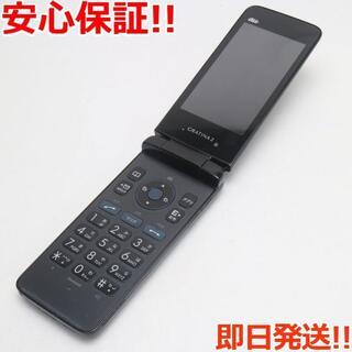 キョウセラ(京セラ)の良品中古 au GRATINA 2 ブラック (携帯電話本体)