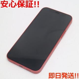 アイフォーン(iPhone)の新品同様 SIMフリー iPhone12 mini 64GB  レッド(スマートフォン本体)