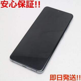 Galaxy - 新品同様 SC-51A Galaxy S20 5G コスミックグレー
