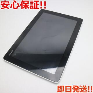 ANDROID - 良品中古 dtab 01 DoCoMo Tablet シルバー
