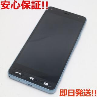 キョウセラ(京セラ)の美品 Y!mobile 705KC かんたん スマホ ブルー (スマートフォン本体)