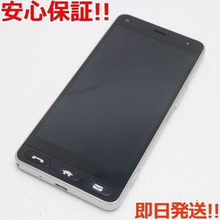 キョウセラ(京セラ)の美品 Y!mobile 705KC かんたん スマホ シルバー (スマートフォン本体)