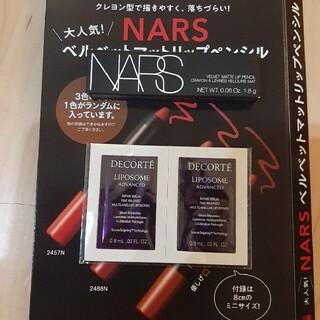 NARS - VOCE 付録 NARSベルベットマットリップペンシル2488N&リポソーム