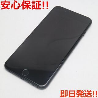 アイフォーン(iPhone)の新品同様 SIMフリー iPhone7 PLUS 128GB ブラック(スマートフォン本体)