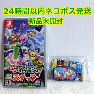 Nintendo Switch - 【新品未開封】ポケモンスナップ & スペシャルタグ(ラプラス)