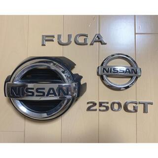 ニッサン(日産)の日産 エンブレム NISSAN フーガ FUGA(車外アクセサリ)