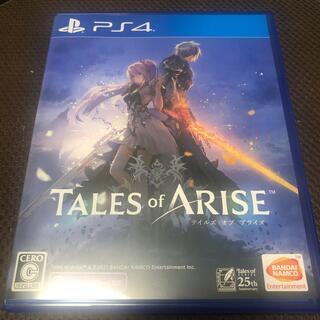 テイルズ オブ アライズ PS4版 プロダクトコード未使用