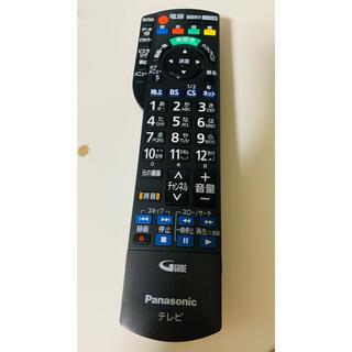 Panasonic - Panasonic テレビリモコン  N2QAYB000590