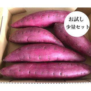 A等級品 千葉県かとり産 シルクスイート1kg 絹の様に滑らかなさつまいも(野菜)