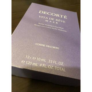 COSME DECORTE - ヴィタ ドレーブ マスク